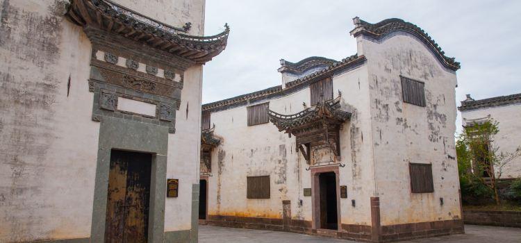Qiankou residential Museum1