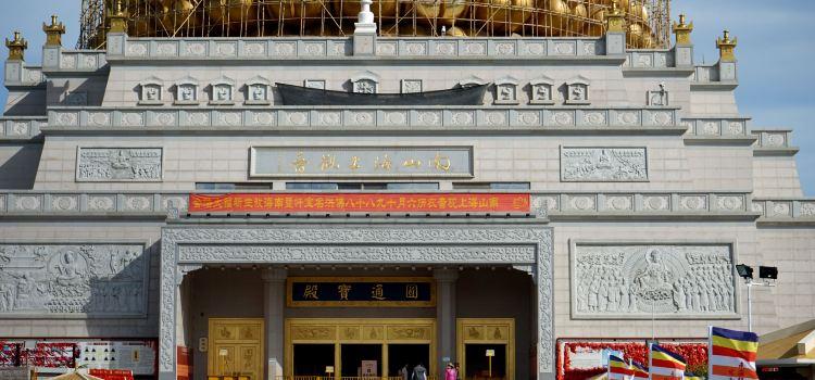 Guanyin Goddess at Nanshan3
