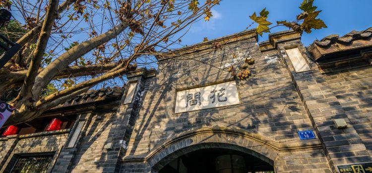 Kuanzhai Alley3