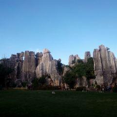 Naigu Stone Forest User Photo