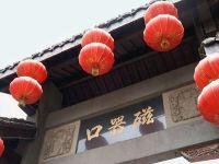 重慶磁器口,江湖美食的聚集地