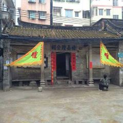 Zhucun User Photo