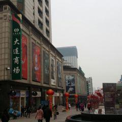 칭니와 상권 여행 사진