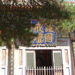 碧山寺用戶圖片