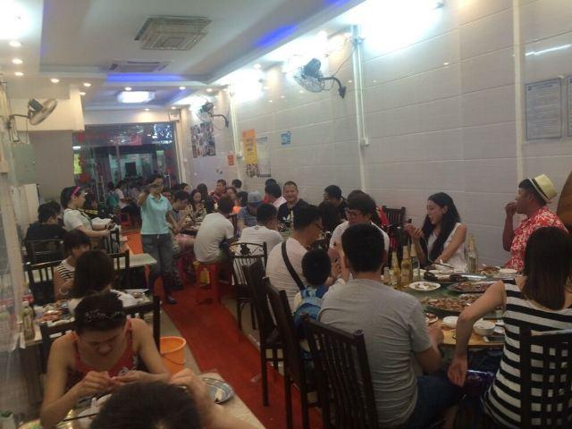 Wu Xiaopang Seafood Processing Shop