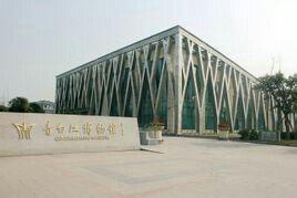 青白江博物館