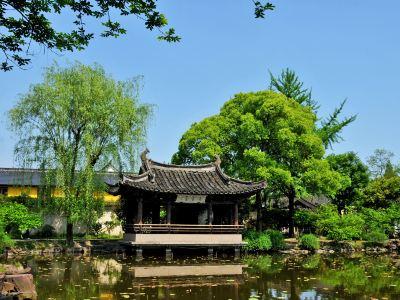 선위안 정원