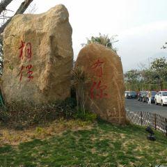 Xiangshui (Perfume) Bay User Photo
