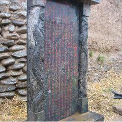 郭麻日古堡用戶圖片