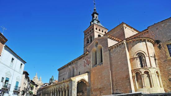 塞哥維亞聖馬丁教堂