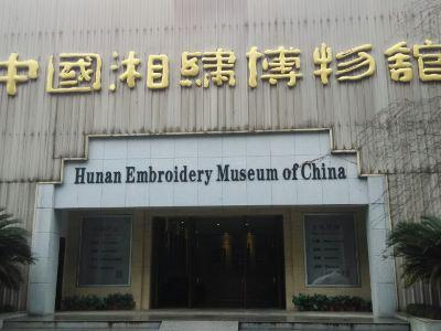 중국상슈박물관
