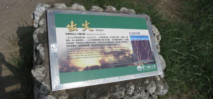 Chuhuo Special Scenic Area3