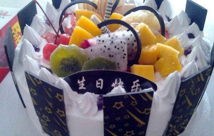 生日快樂蛋糕店(底張店)