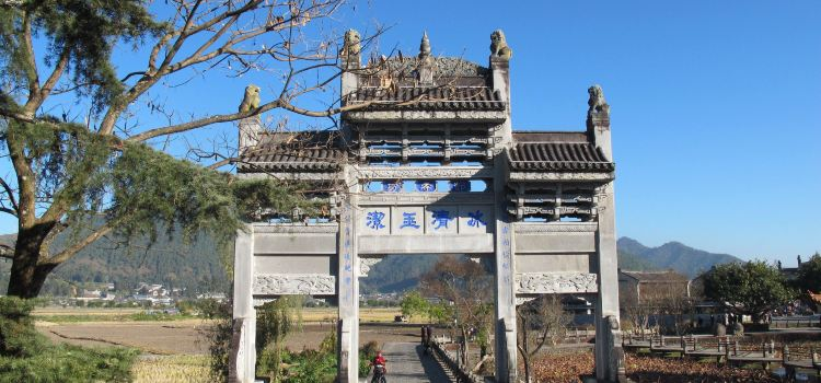 Heshun Ancient Town1