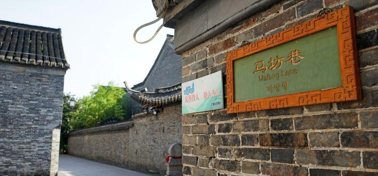 둥취안먼 역사 거리
