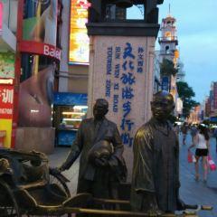 Sun Wenxi Road User Photo