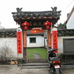 Qiujun Former Residence User Photo