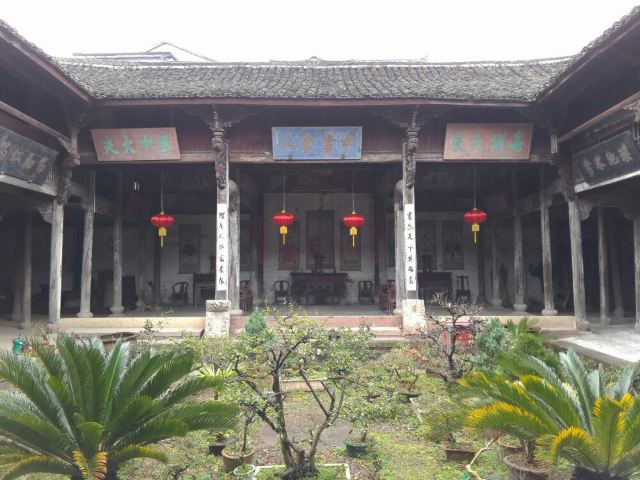 Ancient Residence of Heyang