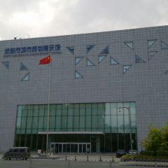 ShenYangShi ChengShi GuiHua ZhanShiGuan (WuAi Jie) User Photo