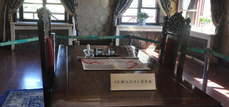 만주국 황궁 박물관3