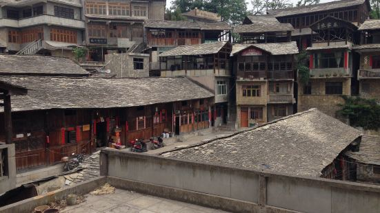 Zhenshan Village
