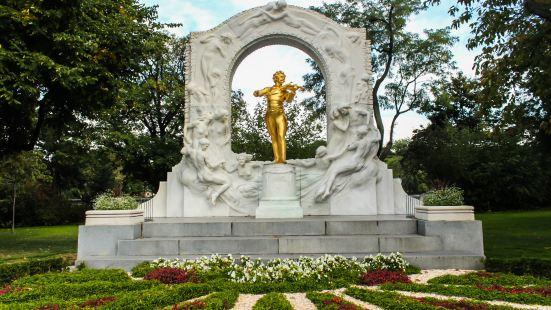 Johann Strau? monument