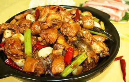 重慶雞公煲(前進路店)