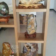 Yushuiyuan User Photo