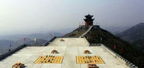 白兆山李白文化旅遊區