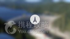 娄底大江口景区