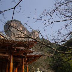 Baiyun Rock User Photo