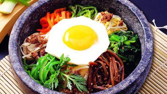 新一韓式快餐(西八條路店)