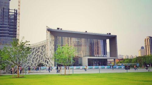 상하이 자연사 박물관