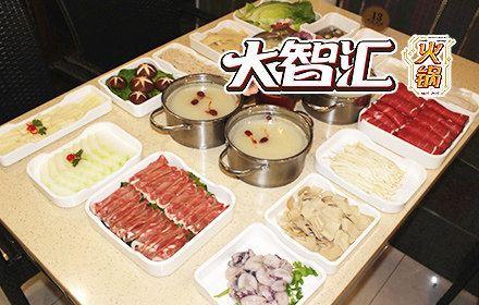 金唐宮大智匯火鍋超市