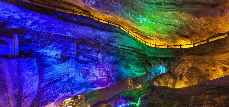 Shanjuan Cave1