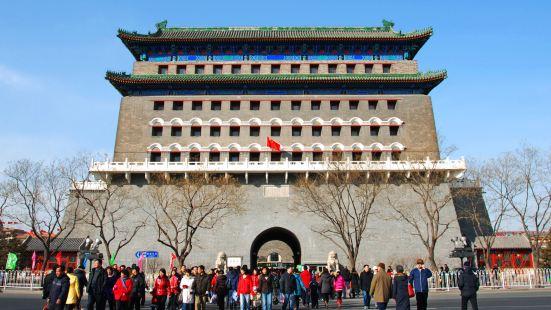 The Zhengyangmen Gate