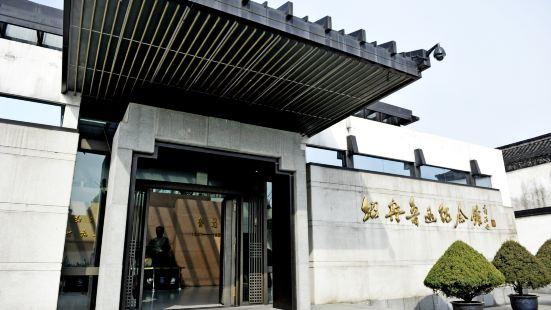 紹興魯迅紀念館