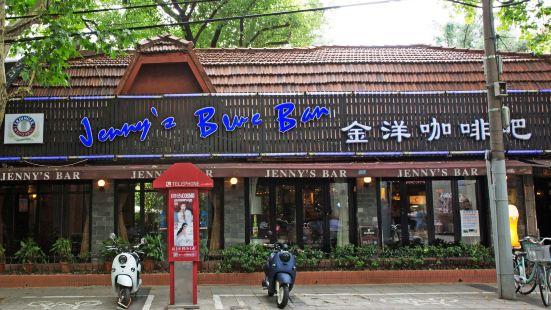 20 Donghu Rd