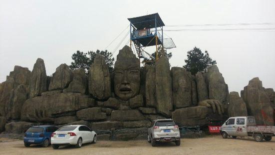 湖北鄂人谷生態旅遊度假村
