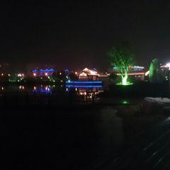 Baitian'e Park (Southeast Gate) User Photo