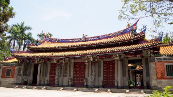 타이베이 공자묘