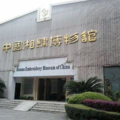 Hunan Embroidery Museum User Photo