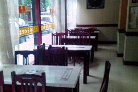巴蜀緣特色中餐廳