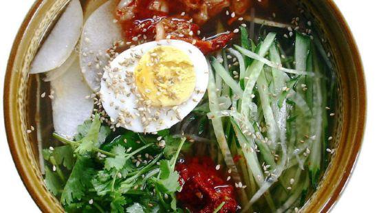 鑫旺餃子冷麵館