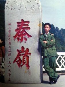 秦岭-宝鸡-Oo未命名oO