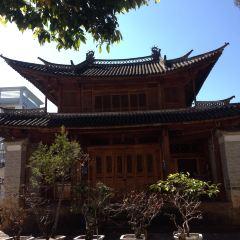 騰沖文廟用戶圖片