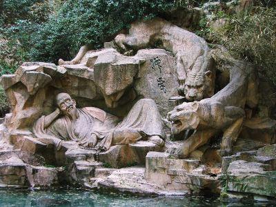 후파오 공원