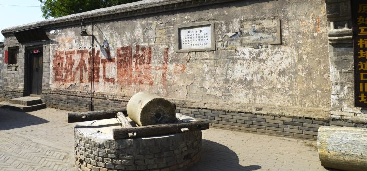 Ranzhuang Tunnel Warfare Site3
