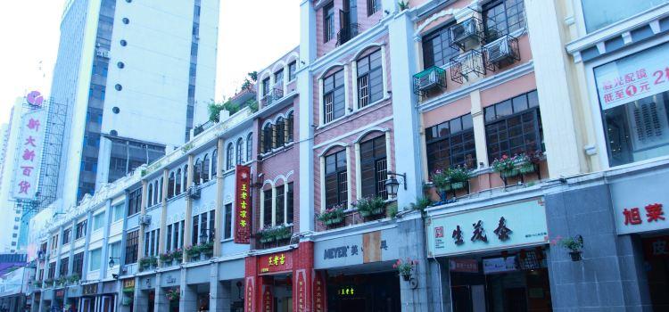 Beijing Road Pedestrian Street2
