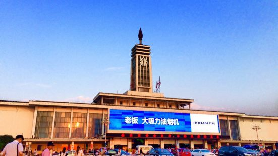 Changsha Railway Station
